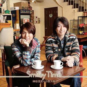 【送料無料選択可!】Smiley Time / 神谷浩史+小野大輔