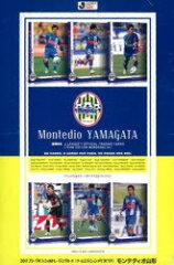【送料無料選択可!】'11 モンテディオ山形 BOX (Jリーグオフィシャルトレーディングカード) (...