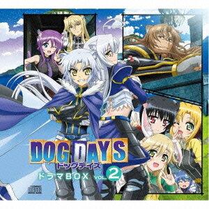 【送料無料選択可!】DOG DAYS ドラマBOX vol.2 / ドラマCD (宮野真守、堀江由衣、小清水亜美、他)