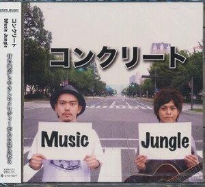 【送料無料選択可!】Music Jungle / コンクリート