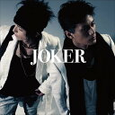 No.1 [CD+DVD/Type A] / JOKER(加藤和樹、伊達幸志ユニット)