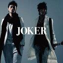 No.1 [CD+DVD/Type B] / JOKER(加藤和樹、伊達幸志ユニット)
