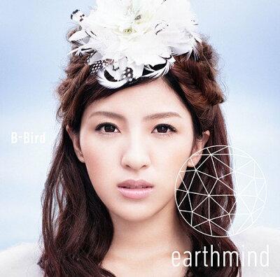 【送料無料選択可!】B-Bird [DVD付初回限定盤] / earthmind