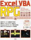 【送料無料選択可!】Excel VBAでできるRPGゲーム作成入門[本/雑誌] (単行本・ムック) / 結城圭...