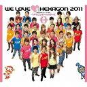 【送料無料選択可!】【試聴できます!】WE LOVE ヘキサゴン 2011 リミテッド・エディション [C...