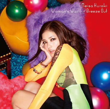 Woman's Worth / Breeze Out [通常盤] / 黒木メイサ