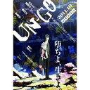 UN-GO 第1巻 [Blu-ray] / アニメ