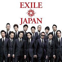 【送料無料選択可!】EXILE JAPAN / Solo [2CD+2DVD] / EXILE / EXILE ATSUSHI