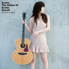 【送料無料選択可!】ゴールデン☆ベスト 鈴木祥子〜The Ballad of Syoko Suzuki / 鈴木祥子