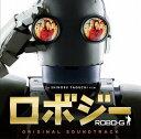 【送料無料選択可!】映画「ロボジー」オリジナルサウンドトラック / サントラ