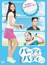 【送料無料選択可!】バーディーバディ ノーカット完全版 DVD-BOX 1 / TVドラマ