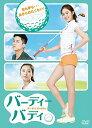 【送料無料選択可!】バーディーバディ ノーカット完全版 DVD-BOX 2 / TVドラマ