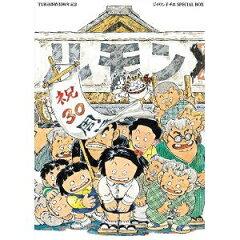 【送料無料選択可!】TV放送開始30周年記念 じゃりン子チエ SPECIAL BOX [12DVD+CD] / アニメ