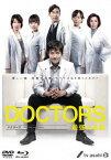 DOCTORS 最強の名医 DVD-BOX[DVD] / TVドラマ