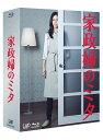 【送料無料選択可!】家政婦のミタ Blu-ray BOX [Blu-ray] / TVドラマ