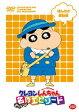 TVアニメ20周年記念 クレヨンしんちゃん みんなで選ぶ名作エピソード ほんわか感動編 ほんわか感動編 / アニメ