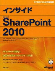【送料無料選択可!】インサイドMicrosoft SharePoint 2010 (マイクロソフト公式解説書) / 原タ...