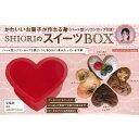 【送料無料選択可!】SHIORIのスイーツBOX (単行本・ムック) / T・M・W第二