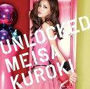 【送料無料選択可!】UNLOCKED [DVD付初回生産限定盤 A] / 黒木メイサ