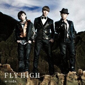 【送料無料選択可!】【初回仕様あり!】FLY HIGH [通常盤] / w-inds.