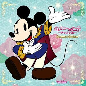 【送料無料選択可!】ディズニー・デート〜声の王子様〜 Deluxe Edition / ディズニー