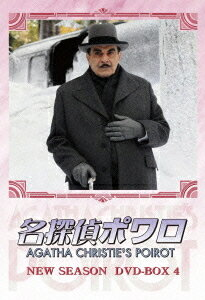 【送料無料選択可!】名探偵ポワロ ニュー・シーズン DVD-BOX 4 / TVドラマ