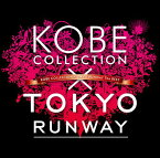 KOBE COLLECTION×TOKYO RUNWAY The BEST [通常盤] / オムニバス
