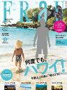 FRaU (フラウ) 2012年3月号 【特集】 何度でも、ハワイ! (雑誌) / FRaU編集部