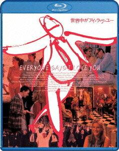 世界中がアイ・ラヴ・ユー [Blu-ray] / 洋画
