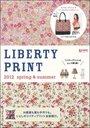 【送料無料選択可!】LIBERTY PRINT '12春&夏 (e-MOOK 宝島社ブランドムック) (単行本・ムック...