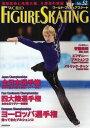 【送料無料選択可!】ワールド・フィギュアスケート 52(2012Mar.) (単行本・ムック) / 新書館