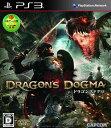ドラゴンズドグマ [PS3] / ゲーム