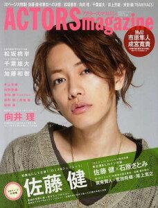 【送料無料選択可!】ACTORS magazine VOL.08 (OAK MOOK 420) (単行本・ムック) / オークラ出版