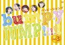 bump.y JUMP!!!!! vol.3 / バラエティ (bump.y)