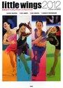 【送料無料選択可!】little wings 日本女子フィギュアスケートフォトブック 2012 (単行本・ム...