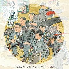 【送料無料選択可!】【初回仕様あり!】2012 [DVD+CD] / WORLD ORDER