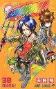 家庭教師ヒットマンREBORN! 38 (ジャンプコミックス) (コミックス) / 天野明/著
