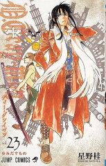 D.Gray-man 23 (ジャンプコミックス) (コミックス) / 星野桂/著