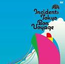 【送料無料選択可!】【初回仕様あり!】Bon Voyage [Blu-ray] / 東京事変