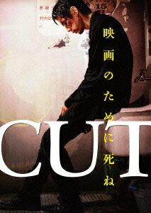 【送料無料選択可!】CUT / 邦画
