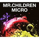 Mr.Children 2001-2005 <micro> [通常盤] / Mr.Children