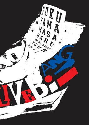 【送料無料選択可!】FUKUYAMA MASAHARU WE'RE BROS. TOUR 2011 THE LIVE BANG!! [通常版] / ...