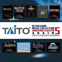 【送料無料選択可!】【試聴できます!】タイトー レトロゲームミュージックコレクション5 シュ...