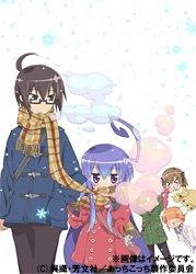 【送料無料選択可!】あっちこっち 3 / アニメ