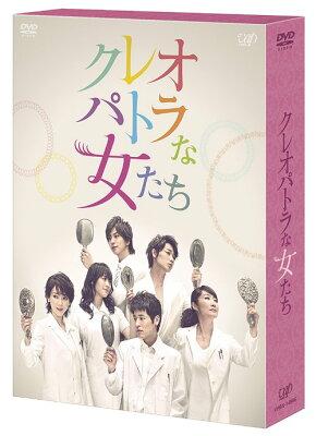 【送料無料選択可!】クレオパトラな女たち DVD-BOX / TVドラマ