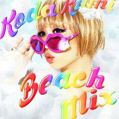 【送料無料選択可!】Koda Kumi Beach Mix / 倖田來未