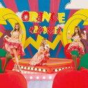 やさしい悪魔 [CD+DVD/MUSIC VIDEO盤][CD] / ORANGE CARAMEL