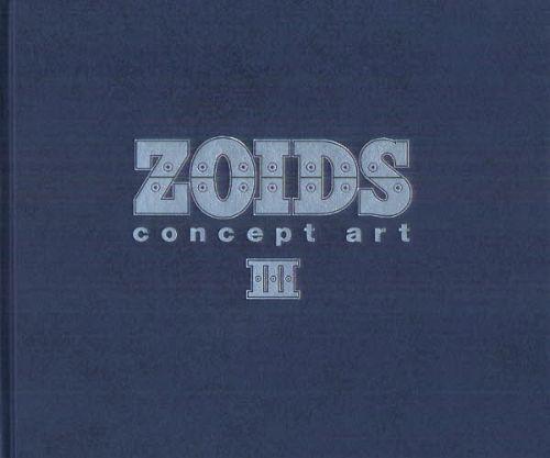 エンターテインメント, アニメーション ZOIDS concept art 3 ()