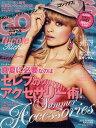 GOSSIPS(ゴシップス) 2012年9月号 (雑誌) / トランスメディア