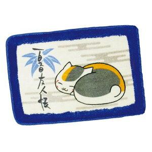 【オスト】夏目友人帳 ニャンコ先生 バスマット2 おやすみ柄 ブルー / キャラクター・グッズ